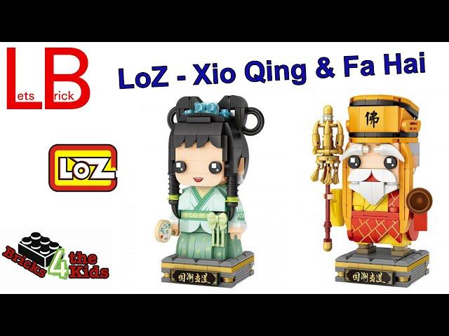 LoZ - Xio Qing & Fa Hai - Die Legende der weißen Schlange