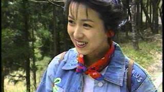 西村知美、小出由華 静岡の旅(1994) 3/3 小出由華 動画 17