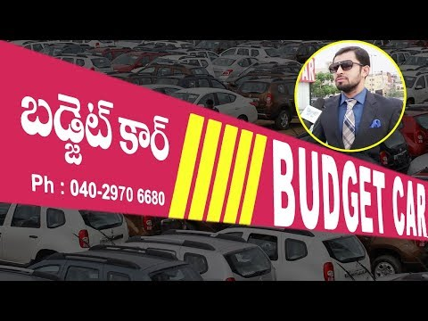 Second Hand Cars Market in Hyderabad | Madhapur | MYRA MEDIA