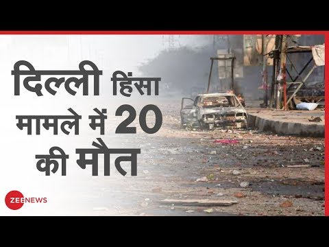 Live: Delhi Violence