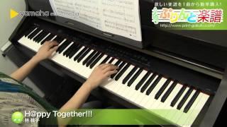使用した楽譜はコチラ http://www.print-gakufu.com/score/detail/79568...