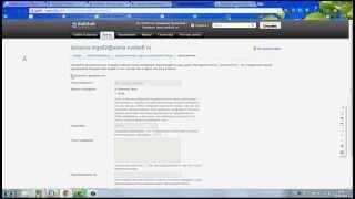 мастерская сайтов урок 2(почта)