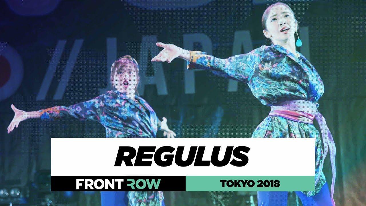 Regulus | FrontRow | World of Dance Tokyo 2018