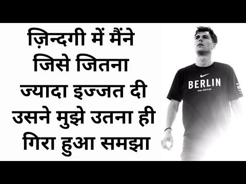 ज़िन्दगी की कड़वी सच्चाई | Real life quote | Motivational speech | inspirational quotes | New Life