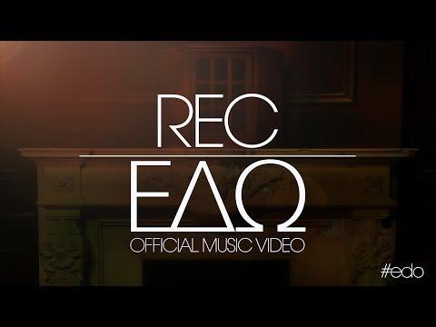 Rec - Edo