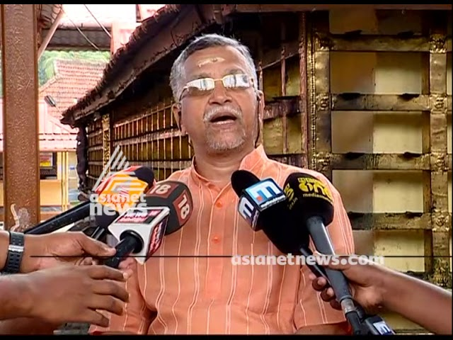 Pandalam palace representative says it's for thantri to take final call on rituals