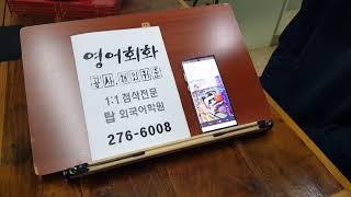 전주 회화 공기업 해외취업 성인영어학원 200527