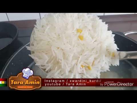 Tara Amin chonyati drwst krdni brnj ba plaw ba bazalyaw bibari sawz چۆنیەتی لێنانی برنجی پڵاو بە بەز