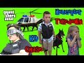 JAIL BREAK EXPLOSION! COPS AND ROBBERS - POLICE DOG HELICOPTER CHASE!