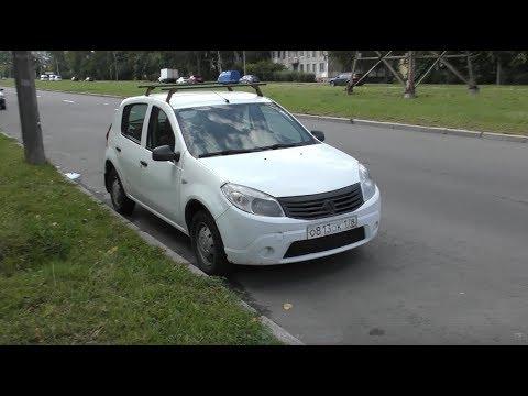 Самый дешёвый Renault Sandero за 200тр