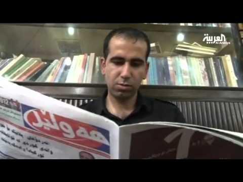 Kurdish intellectuals flock to historical al-Shaab cafe
