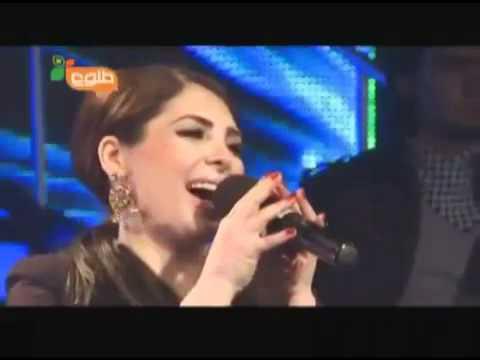 آهنگ شاد افغانى شب روز ميميرم 2012 - YouTube