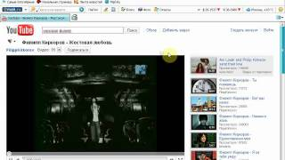 Как скачивать видео с помощью программы Orbit.flv
