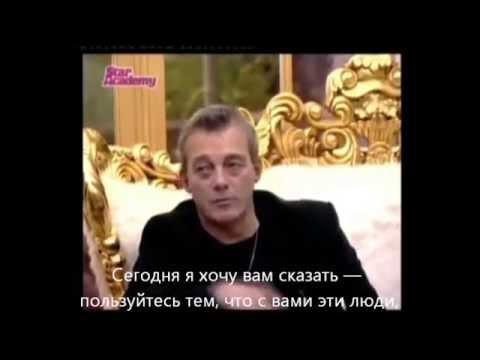 Pierre Lemarchal et Olivier Ottin au château de la Star Academy 7 (Rus subs)