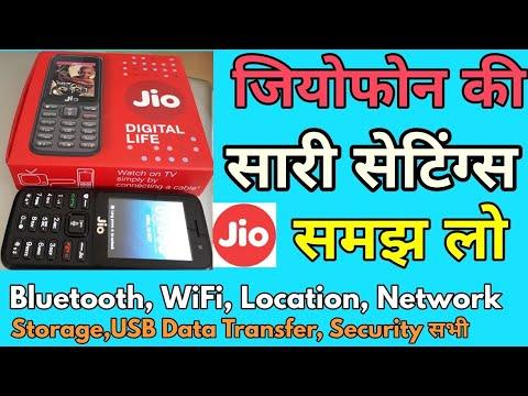 Jiophone की सारी सेटिंग समझ लो, USB Storage, Geolocation, Display, Screen Lock, Sim Security Etc