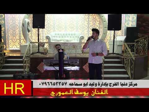 دنيا الفرح ـ وليد ابو سماحه ـ الفنان يوسف العموري 6
