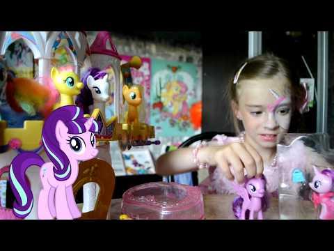 """#Майлитлпони.#Игровойнабор """"#Пони-модницы"""".Видео для детей.#MLP."""