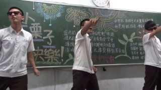 314太有才華--小虎隊〈青蘋果樂園〉(可愛帥氣搞笑版)