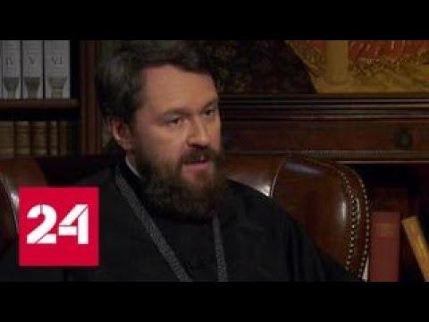 """Программа """"Церковь и мир"""" от 10 марта  2018 года - Россия 24"""