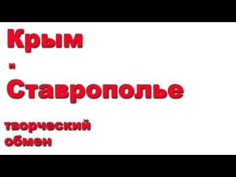 Список без Путина. Российская элита комментирует