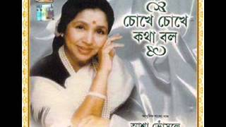 Video Sandhya Belay Tumi Ami Asha Bhosle download MP3, 3GP, MP4, WEBM, AVI, FLV Oktober 2018