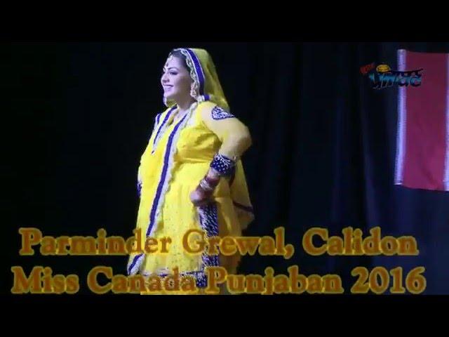 Parminder Grewals dance -Miss Canada Punjaban 2016 Episode 28