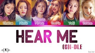 "(G)I-DLE (여자)아이들 - ""HEAR ME (들어줘요)"" Lyrics [Color Coded Han/Rom/Eng]"