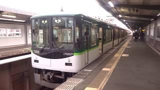 【普通樟葉行き】京阪7200系7203編成 牧野発車