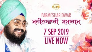 Live Streaming | Parmeshar Dwar's Monthly Diwan | 7 SEP 2019 | Dhadrianwale