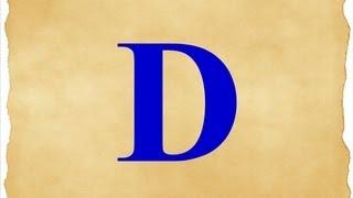 Английский алфавит Урок 4  Буквы D H Lesson 4 letters D H