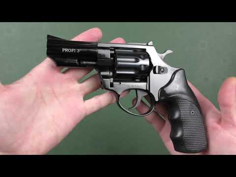 "Револьвер Zbroia PROFI 3"" чорний пластик"