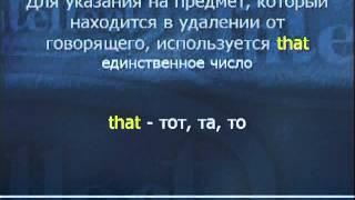 Урок 1 Грамматика  Английский язык