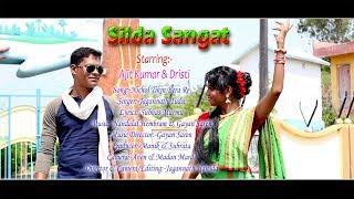 New Santali Video Album Silda Sangat 2018Song Nichol Tikin Bera Re