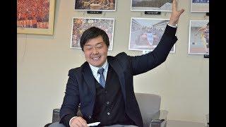 横浜生まれ横浜育ちの和田さん、新卒で入った会社に新潟転勤を命じられ...