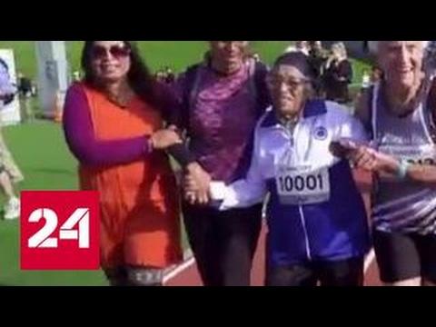 101-летняя пенсионерка победила саму себя в спринтерском забеге
