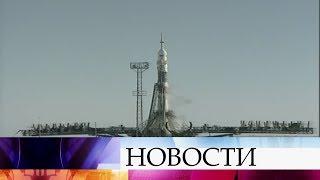 видео Российский космический корабль «Союз МС-04» успешно стартовал и направляется к МКС