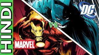 Marvel Vs DC - Big Fight Breakdown | Who is Best ? | in HINDI
