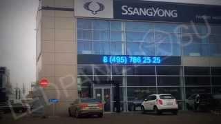 Светодиодное табло на автомобильном салоне в г. Москве(Светодиодное табло одноцветное голубое размером 0,88 на 10 метров изготовлено для компании Фаворит Моторс..., 2015-01-22T11:19:13.000Z)