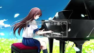 きっと永遠だった -narcissu Arrange Album4 Scarlet Days -