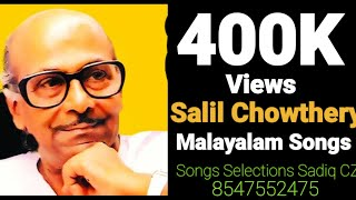 Salil Chowdhury |Top 10 Malayalam Magical Songs