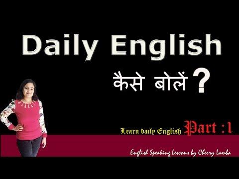 Daily English Speaking- Part 1- English Speaking through hindi