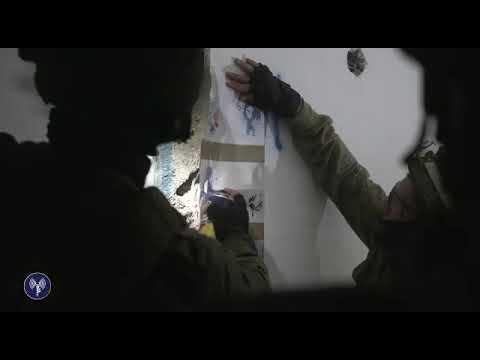 IDF blows up home of terrorist who killed Jerusalem border guard