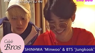 "Shinhwa Minwoo & BTS Jungkook, Celeb Bros S8 EP5 ""Older bros are watching"""