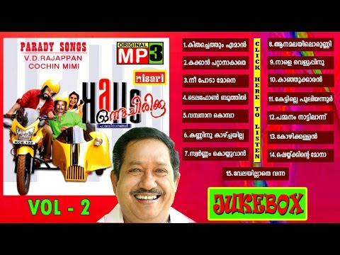V.D.RAJAPPAN - PARADY SONGS   VOL 2   JUKEBOX