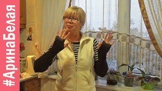 видео Как и с чем носить длинные перчатки
