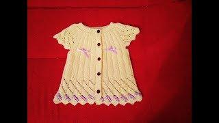 Поперечное вязание кофточки-кардигана спицами