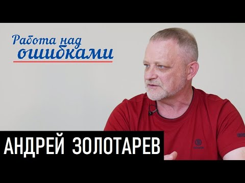 Аваков forever, но
