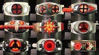 仮面ライダー ポピー【昭和ライダー 光る回る 変身ベルト】旧1号 V3 Xライダー アマゾン ストロンガー スカイライダー スーパー1 ブラックRX Kamen Rider Henshin Belt thumbnail