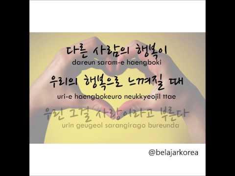 Korean Quote : Love Is..