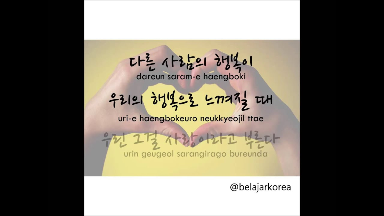 Quote On Love Korean Quote  Love Is. Youtube
